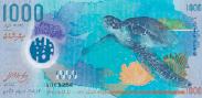 Imagem da moeda Franco Suiço