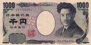 Imagem da moeda Iene