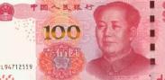Imagem da moeda Yuan Chinês
